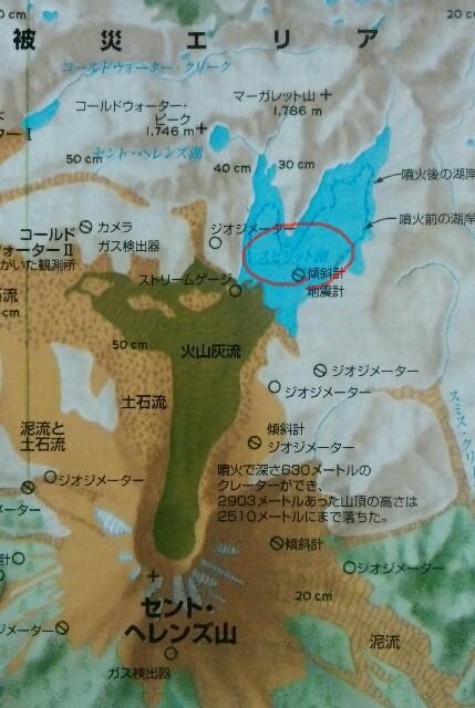 f:id:hoshishusaku:20180122071254j:image