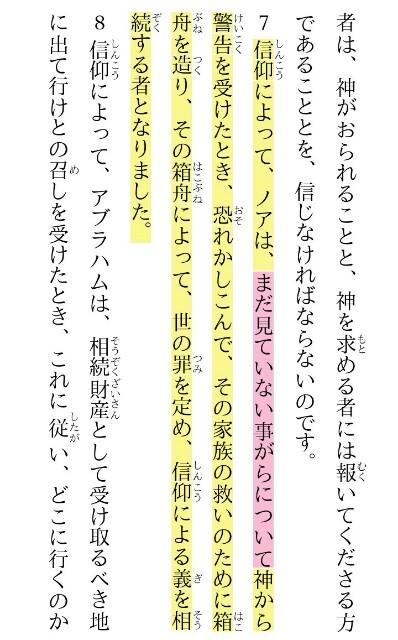 f:id:hoshishusaku:20180125051331j:image