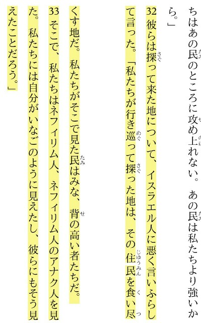 f:id:hoshishusaku:20180129115015j:image