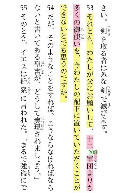 f:id:hoshishusaku:20180203042759j:image