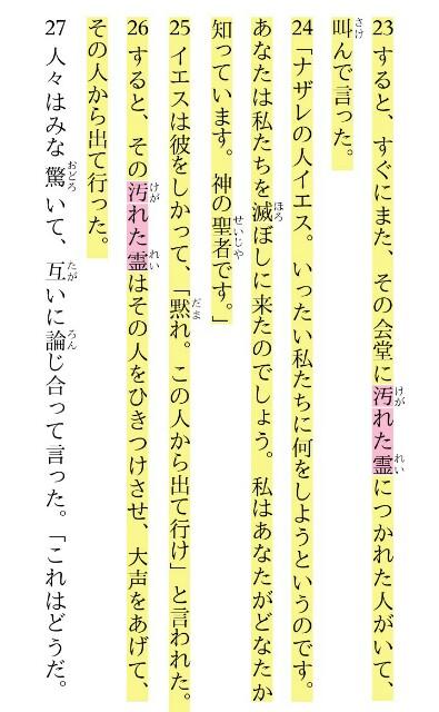 f:id:hoshishusaku:20180203042826j:image
