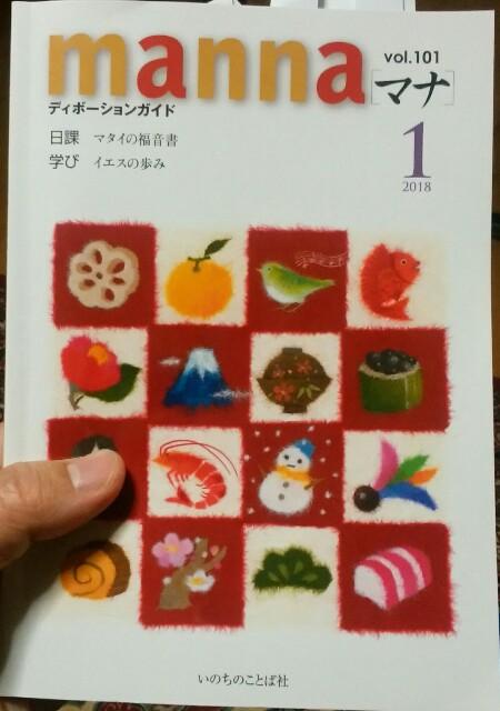 f:id:hoshishusaku:20180203042900j:image