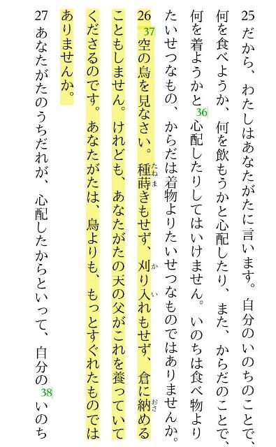 f:id:hoshishusaku:20180203062753j:image
