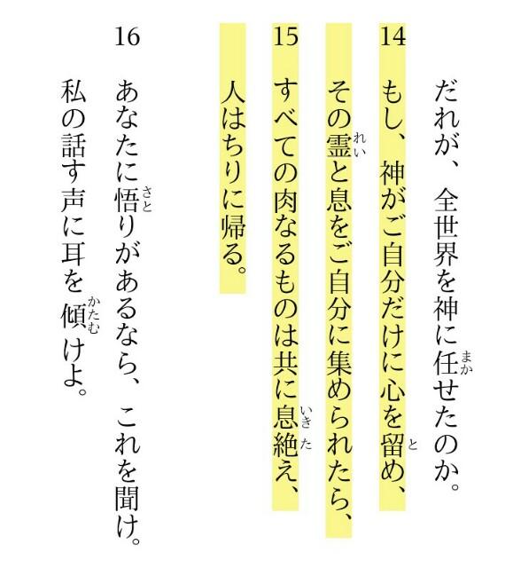 f:id:hoshishusaku:20180203141114j:image