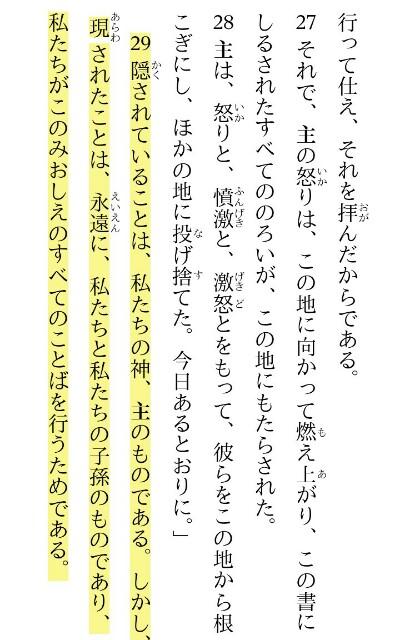 f:id:hoshishusaku:20180205071801j:image