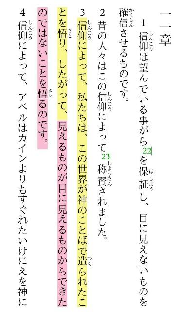 f:id:hoshishusaku:20180205071830j:image