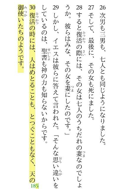 f:id:hoshishusaku:20180205071908j:image