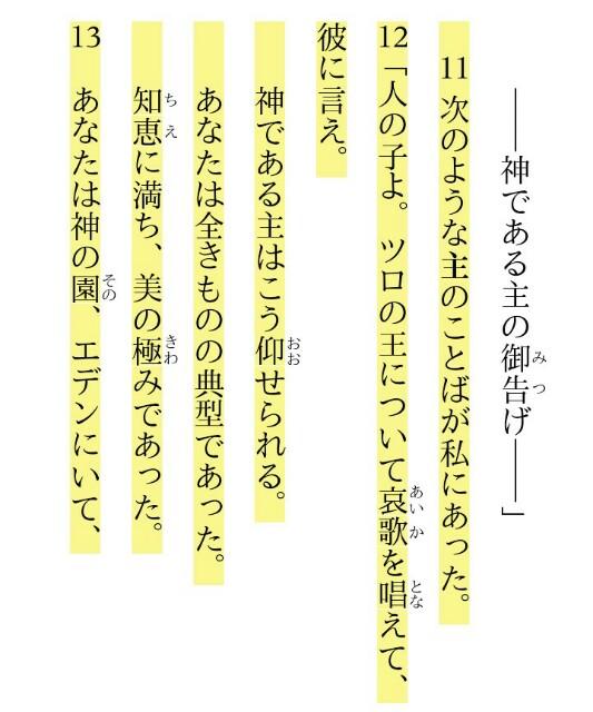 f:id:hoshishusaku:20180209064909j:image
