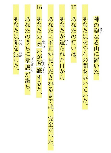 f:id:hoshishusaku:20180209064940j:image