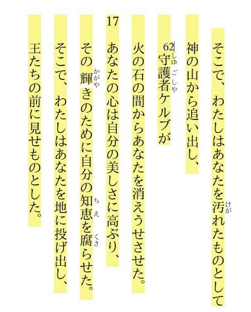 f:id:hoshishusaku:20180209064954j:image