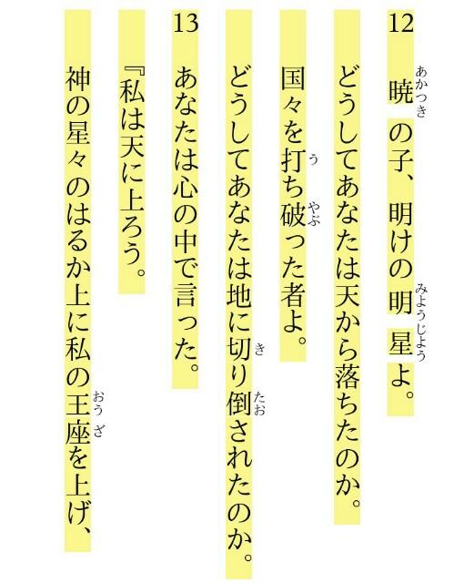 f:id:hoshishusaku:20180210064704j:image