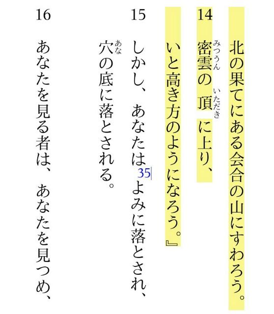 f:id:hoshishusaku:20180210064716j:image