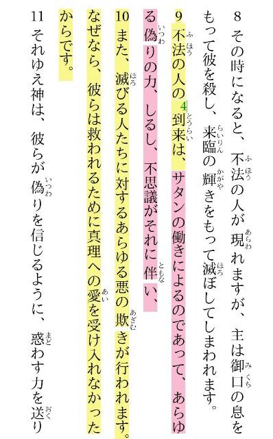 f:id:hoshishusaku:20180211080109j:image