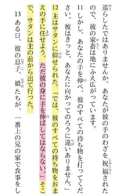 f:id:hoshishusaku:20180211080126j:image