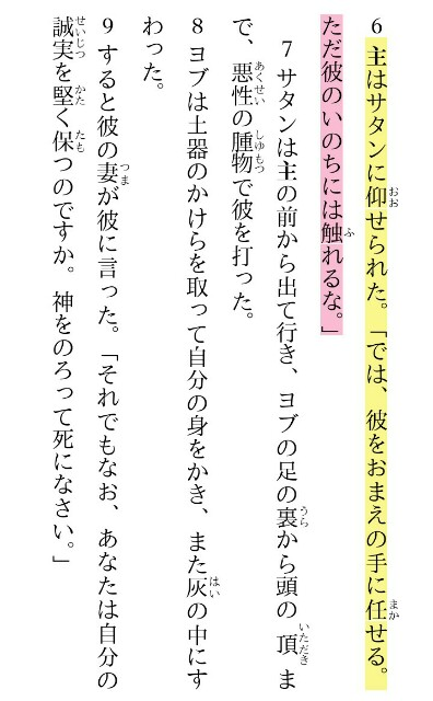 f:id:hoshishusaku:20180211080145j:image