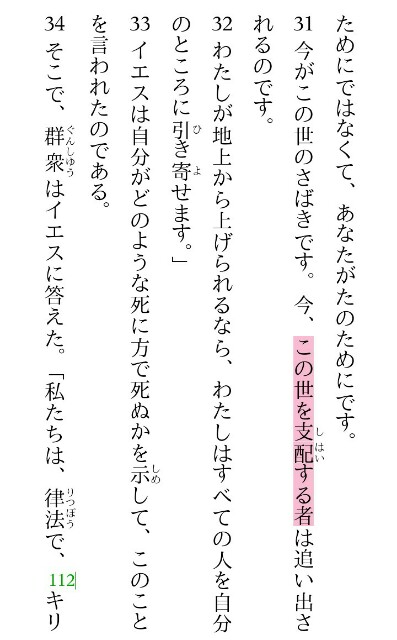 f:id:hoshishusaku:20180211080157j:image