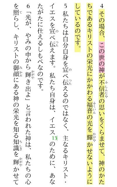f:id:hoshishusaku:20180212065830j:image