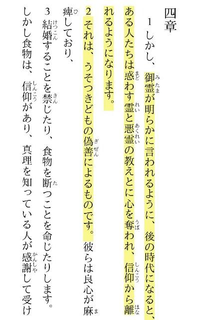f:id:hoshishusaku:20180212065843j:image