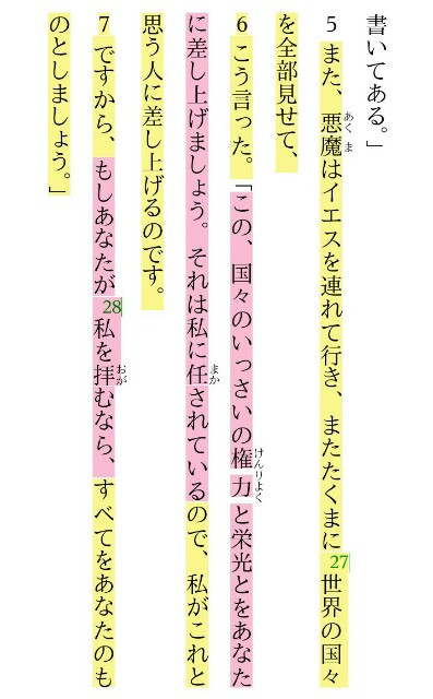 f:id:hoshishusaku:20180212065855j:image