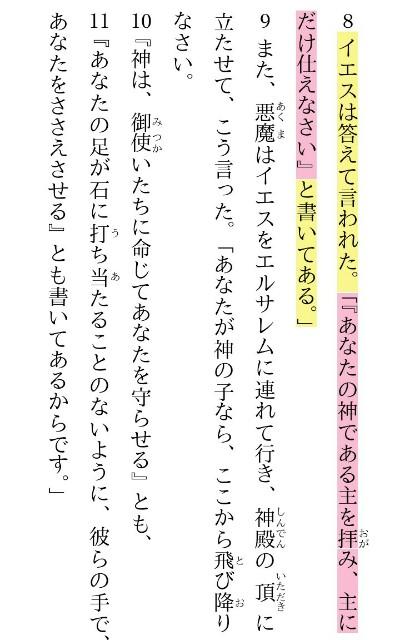 f:id:hoshishusaku:20180212065909j:image