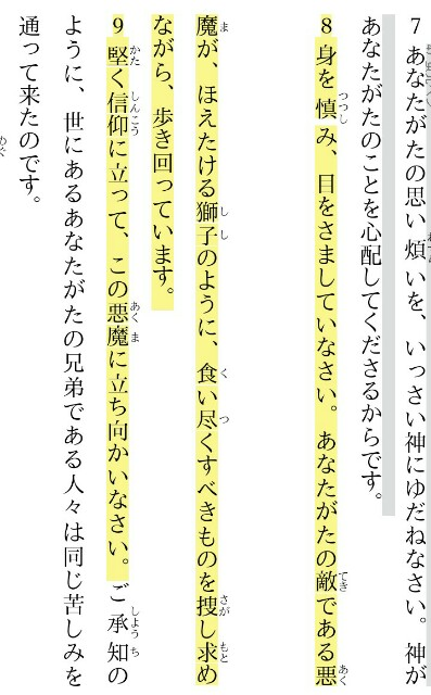 f:id:hoshishusaku:20180214070918j:image