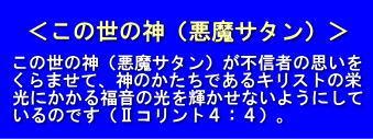 f:id:hoshishusaku:20180214071140j:plain