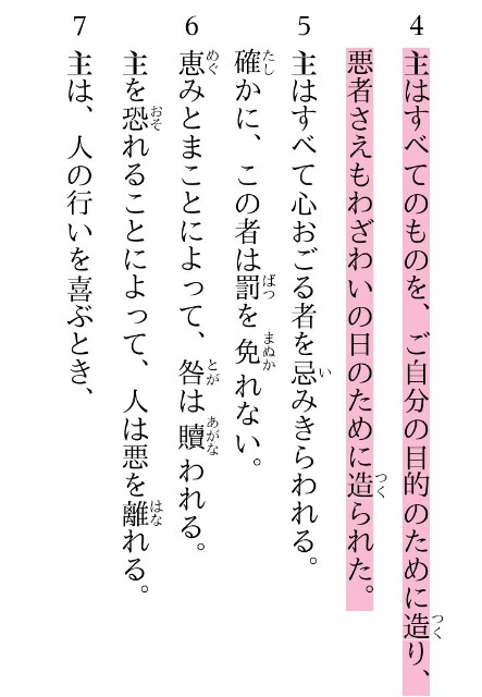 f:id:hoshishusaku:20180215083743j:image