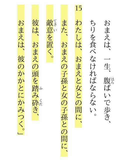 f:id:hoshishusaku:20180215083756j:image