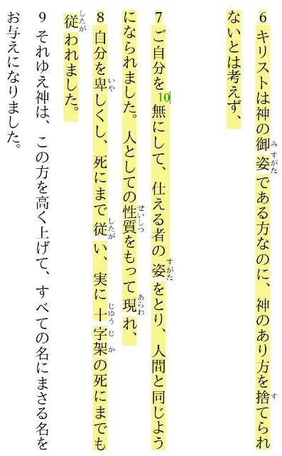 f:id:hoshishusaku:20180215083811j:image