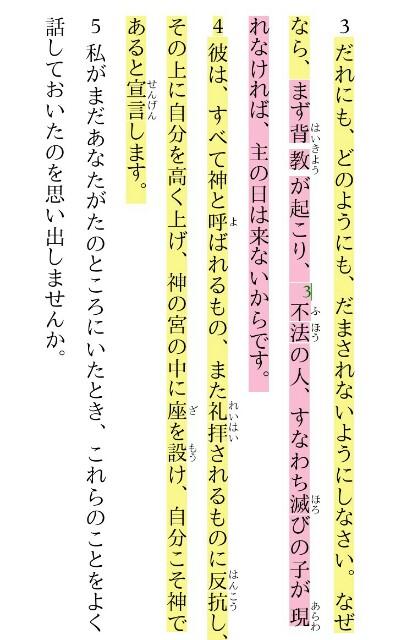 f:id:hoshishusaku:20180216121504j:image