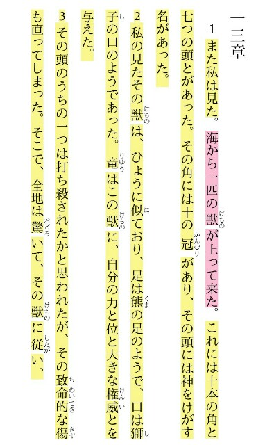 f:id:hoshishusaku:20180216121518j:image