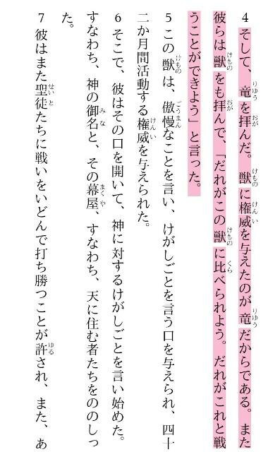 f:id:hoshishusaku:20180216121529j:image