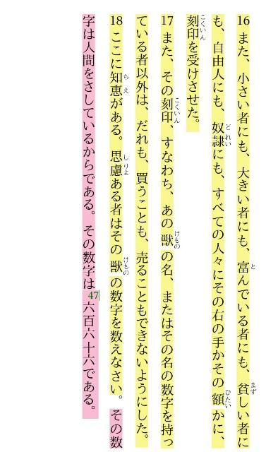 f:id:hoshishusaku:20180216121618j:image