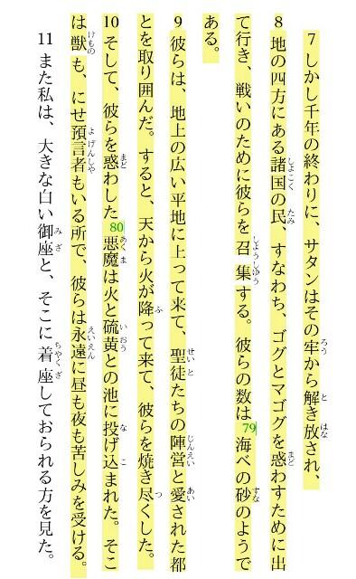 f:id:hoshishusaku:20180217080133j:image