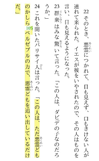 f:id:hoshishusaku:20180218081126j:image