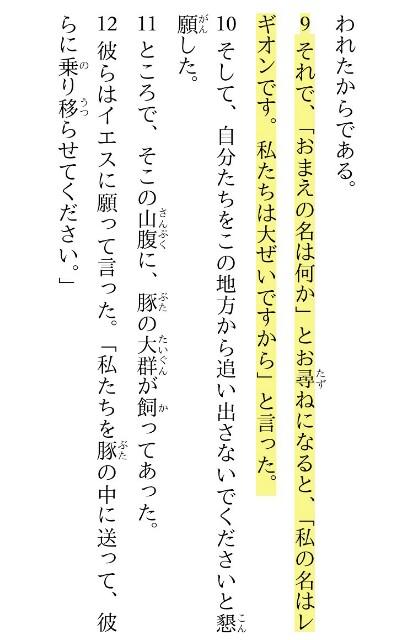 f:id:hoshishusaku:20180218081139j:image