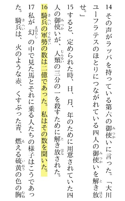 f:id:hoshishusaku:20180218081205j:image