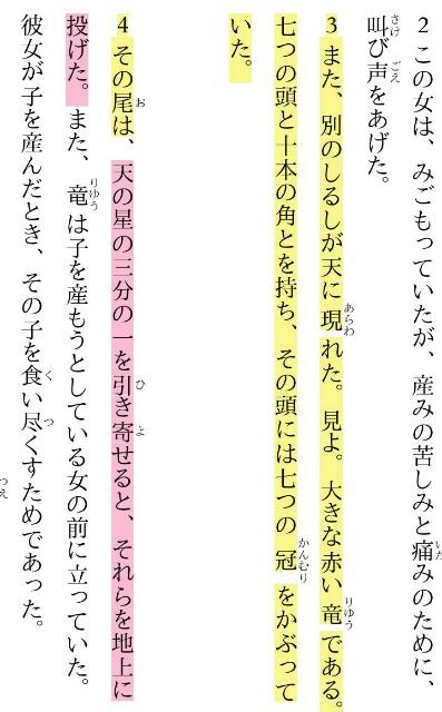 f:id:hoshishusaku:20180218081218j:image
