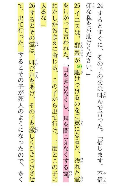 f:id:hoshishusaku:20180218081245j:image