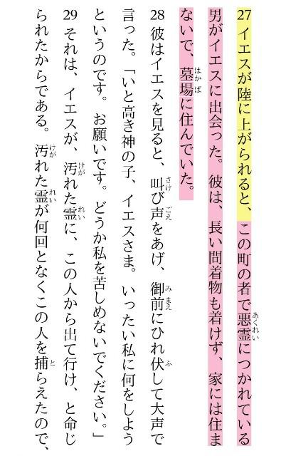 f:id:hoshishusaku:20180218081256j:image