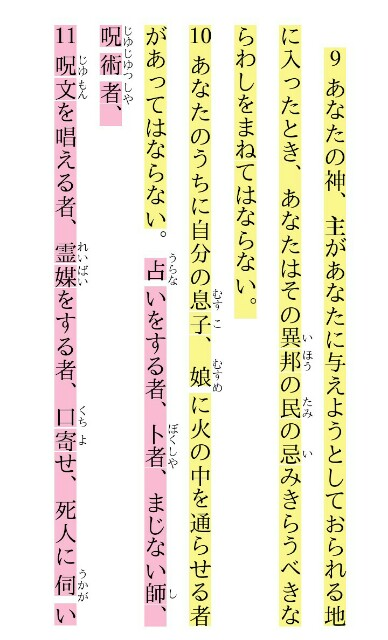 f:id:hoshishusaku:20180219073401j:image
