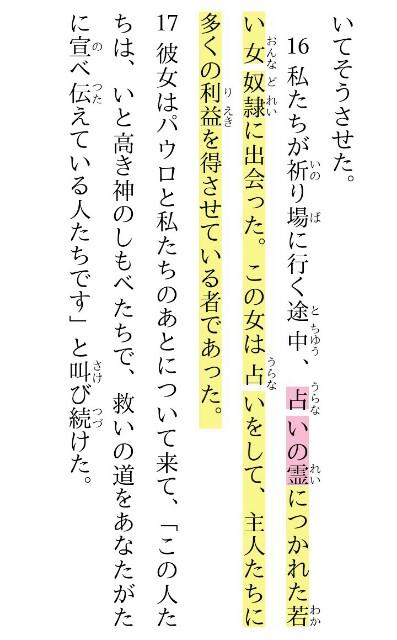 f:id:hoshishusaku:20180219073428j:image