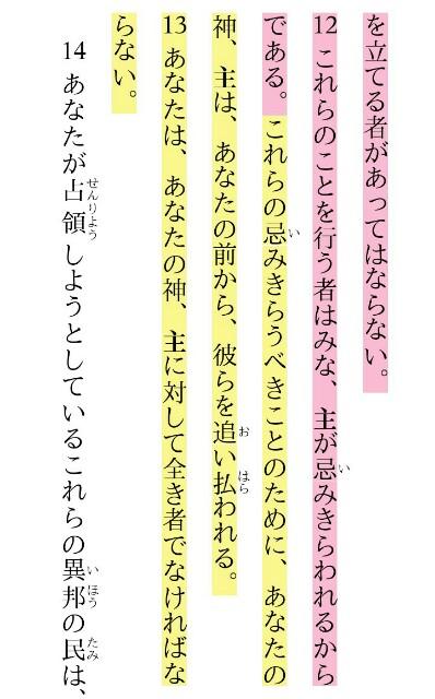 f:id:hoshishusaku:20180219143613j:image