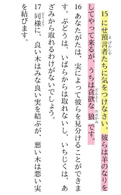 f:id:hoshishusaku:20180221084143j:image