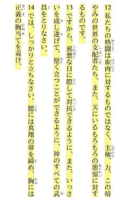 f:id:hoshishusaku:20180221084206j:image