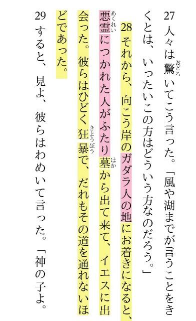 f:id:hoshishusaku:20180303051835j:image