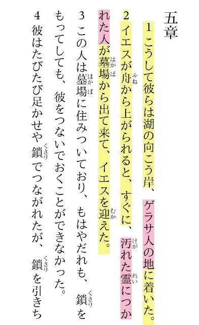 f:id:hoshishusaku:20180303051850j:image