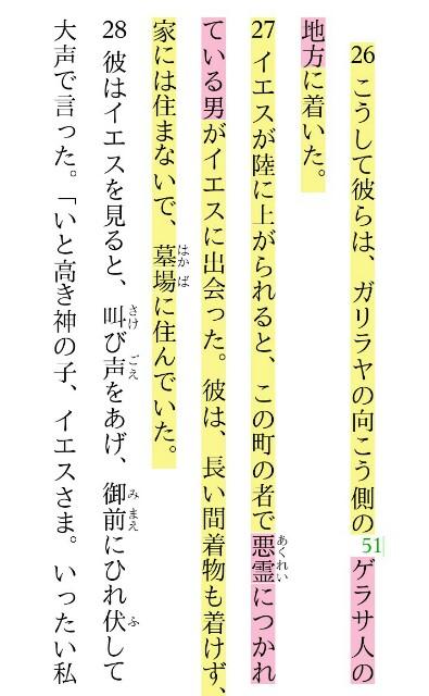 f:id:hoshishusaku:20180303051903j:image