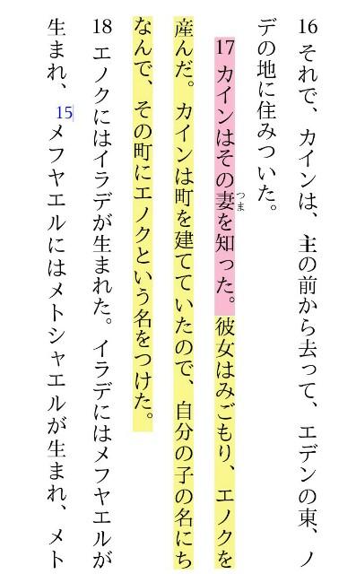 f:id:hoshishusaku:20180305080006j:image