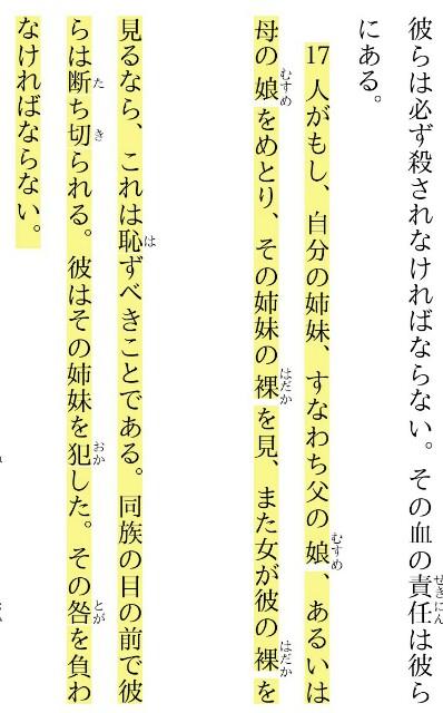 f:id:hoshishusaku:20180305080018j:image